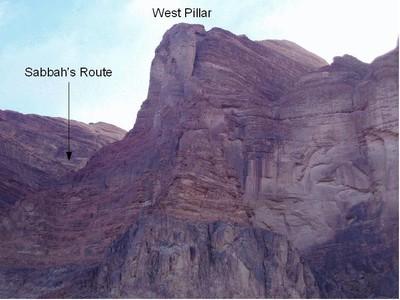 Pilier W Jebel Rum