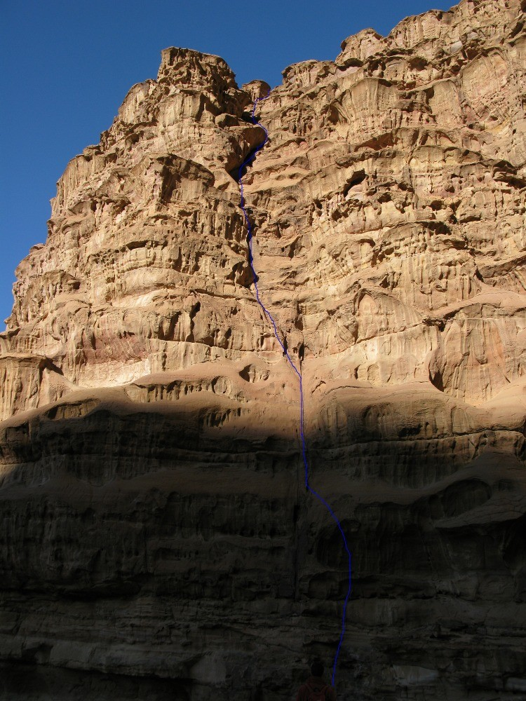 L'Apéritif au Djebel Rakabat