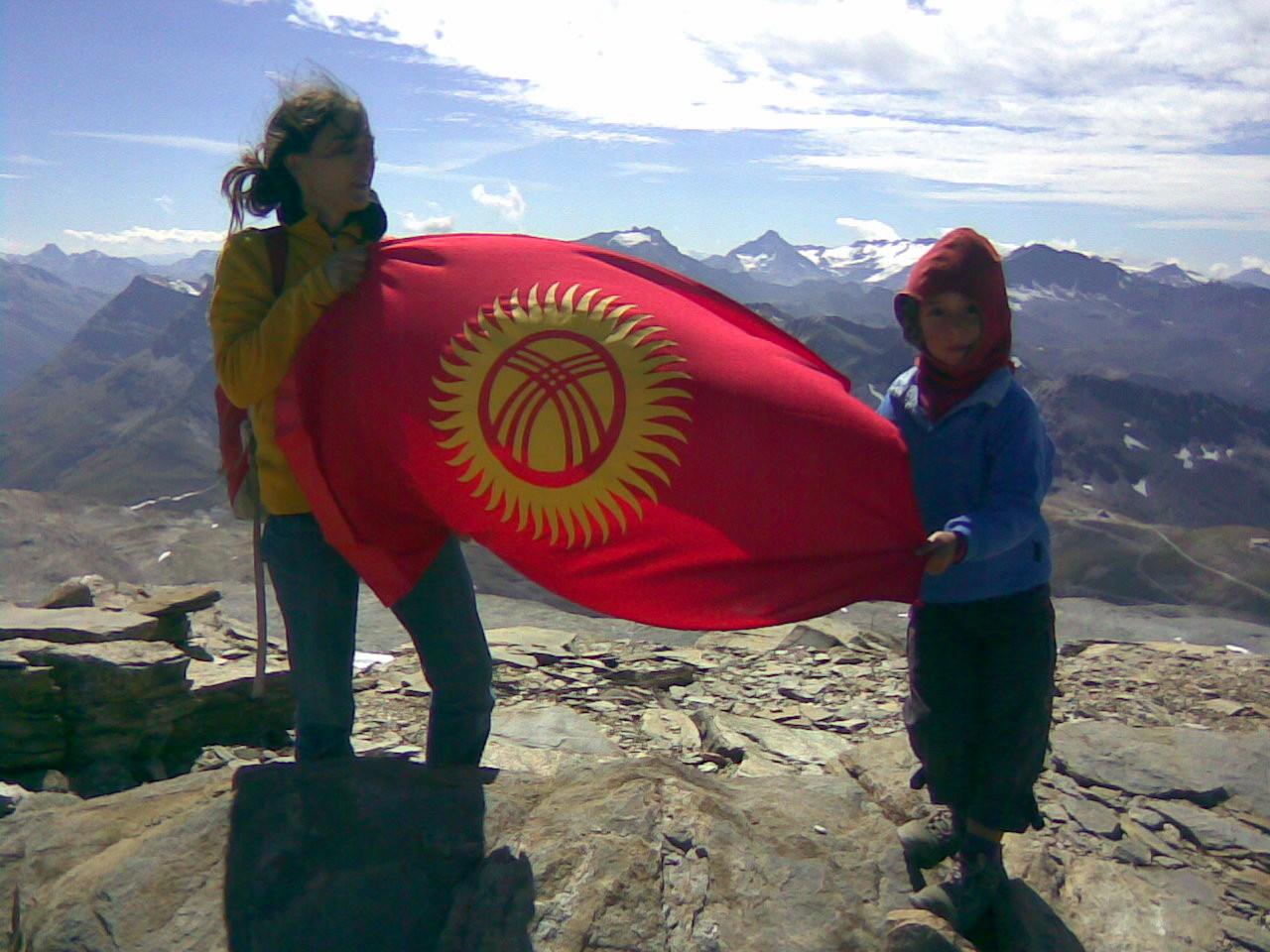 Go Climb Kyrgystan